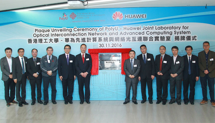 Guests at Plaque Unveiling Ceremony